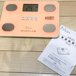 TANITA - 人気★タニタ  体重計 体組成計