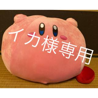 ニンテンドウ(任天堂)の【イカ様専用】星のカービィ まんぷくもちもちBIGぬいぐるみ(ぬいぐるみ)