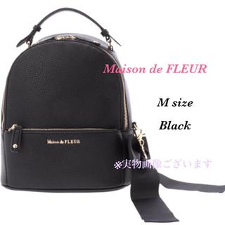Maison de FLEUR - 【新品】メゾンドフルール リュック M ブラック