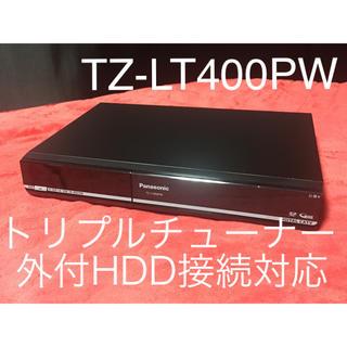 Panasonic - 【2/20迄】Panasonic TZ-LT400PW STB パナソニック