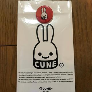 キューン(CUNE)のCUNE 缶バッチ 赤 うさぎ レッド おまけ付(その他)