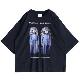 シャリーフ(SHAREEF)のshareef 19ss 双子 ビッグT Tシャツ サイズ2(Tシャツ/カットソー(半袖/袖なし))
