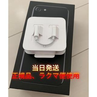 アイフォーン(iPhone)のイヤホン変換アダプター(ヘッドフォン/イヤフォン)