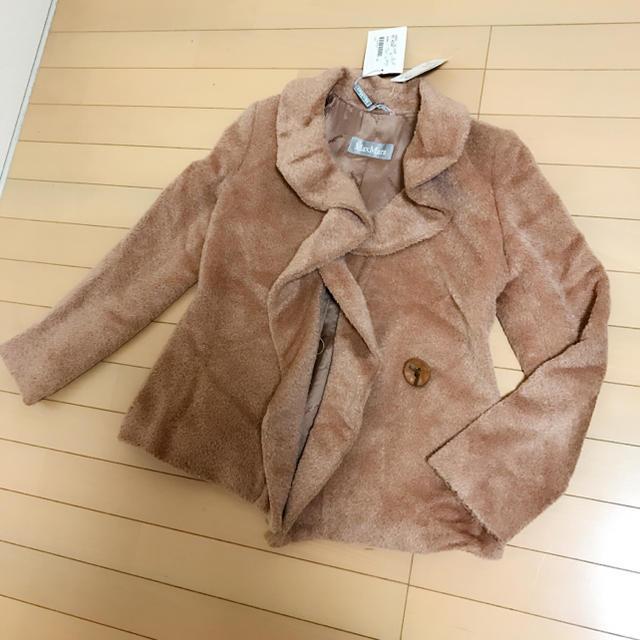 Max Mara(マックスマーラ)の定価139.650円✨Max Mara コート✨ レディースのジャケット/アウター(毛皮/ファーコート)の商品写真