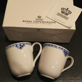 ROYAL COPENHAGEN - ロイヤルコペンハーゲン プリンセス ペアマグカップ
