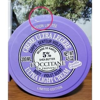 L'OCCITANE - 未使用 ロクシタン カラーユアシアVIボディ&ハンド