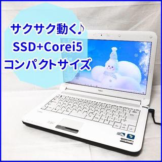 NEC - 可愛いホワイト☆ハイスぺSSD+Corei5☆コンパクト☆届いたらすぐ使えます♪