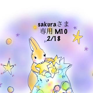 MAQuillAGE - ★新品★マキアージュドラマティックパウダリーUV10