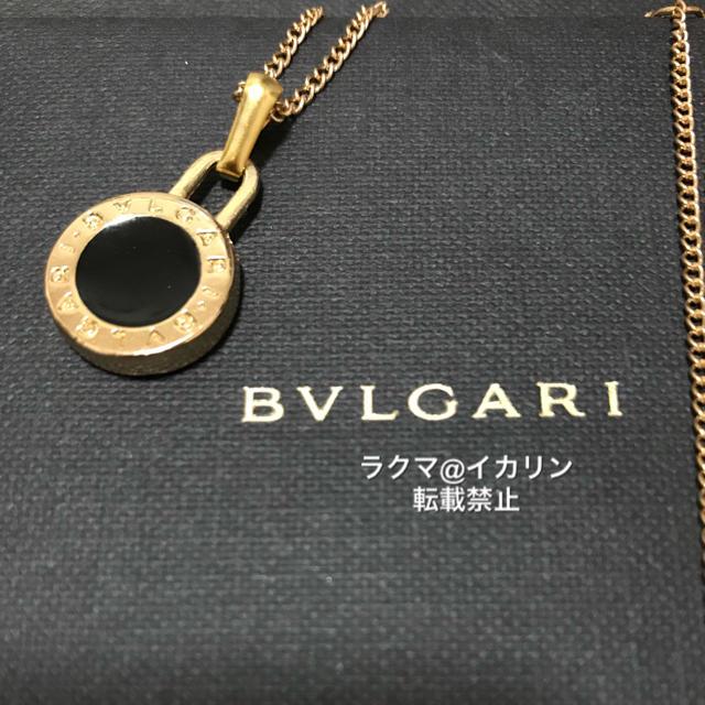 BVLGARI(ブルガリ)のBVLGARI チャーム ペンダント ネックレス 新品 チェーン付き メンズのアクセサリー(ネックレス)の商品写真
