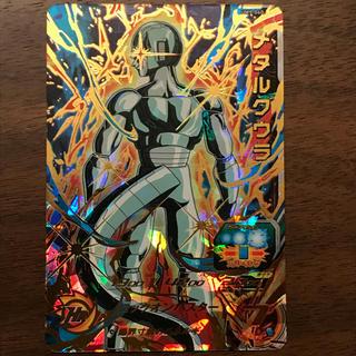 ドラゴンボール - UM9-060 メタルクウラ ドラゴンボールヒーローズ