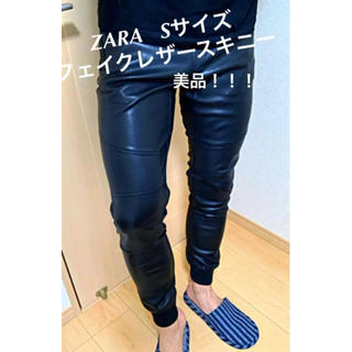 ZARA - ZARA フェイクレザースキニー Sサイズ 美品!!!