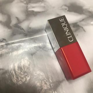 クリニーク(CLINIQUE)のクリニーク  リップ(口紅)