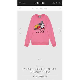 Gucci - 新品未使用 タグ付き グッチ GUCCI ミッキー