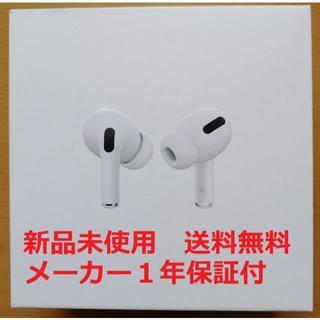 Apple - AirPods pro MWP22J/A 【新品未使用】