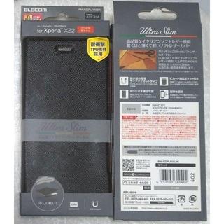 ELECOM - Xperia XZ2 ソフトレザー薄型 磁石付 イタリアン手帳型 黒 402