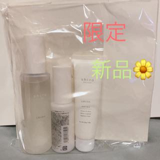 シロ(shiro)のshiro ANA 限定 サボン  スペシャルキット ボディコロン ボディミルク(その他)