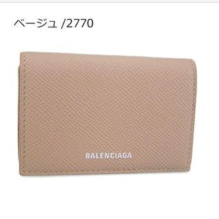 Balenciaga - 新品 バレンシアガ 三つ折り財布 ミニ財布