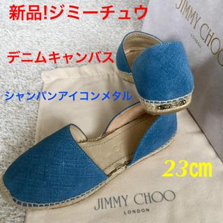JIMMY CHOO - 新品!ジミーチュウ エスパドリーユ ゴールドアイコンメタル 23㎝