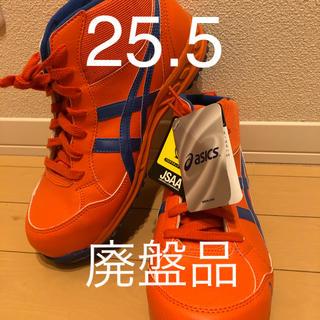 アシックス(asics)の❗️アシックス廃盤品安全靴❗️(その他)