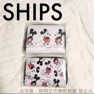 SHIPS - ⭐️新品⭐️【SHIPS】二つ折り財布&カードケース★付録❗️