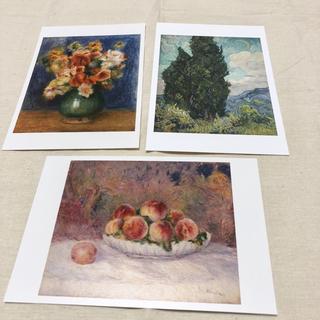 美術展 ポストカード 8枚セット(その他)