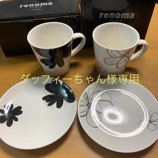 レノマ(RENOMA)のrenoma PARIS ダッフィーちゃん様専用(食器)