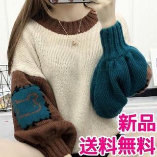 在庫限定☆ セーター オフホワイト マルチカラー レディース フリーサイズ(ニット/セーター)