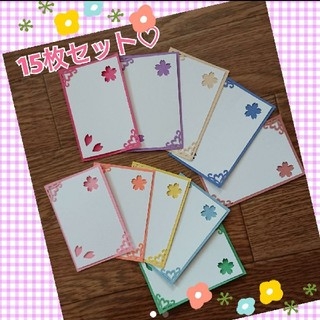 ❀【15枚】メッセージカード☆桜(カード/レター/ラッピング)