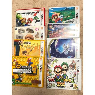 ニンテンドー3DS - 任天堂3DS ソフト8点セット マリオカート7他