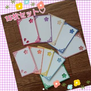のんまみい様専用!❀メッセージカード☆桜(カード/レター/ラッピング)