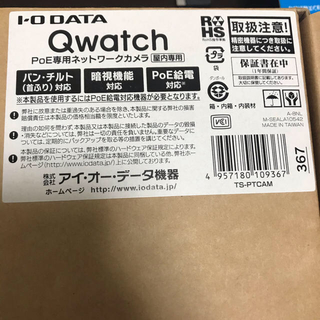 アイオーデータ(IODATA)のI-O DATA QWATCH PoE専用ネットワークカメラ(防犯カメラ)