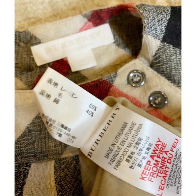 BURBERRY(バーバリー)の美品本物⭐️バーバリーキッズ上質ウール混チェック柄ワンピース左 キッズ/ベビー/マタニティのキッズ服女の子用(90cm~)(ワンピース)の商品写真