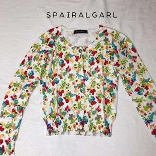 スパイラルガール(SPIRAL GIRL)の花柄⭐︎カーディガン(カーディガン)