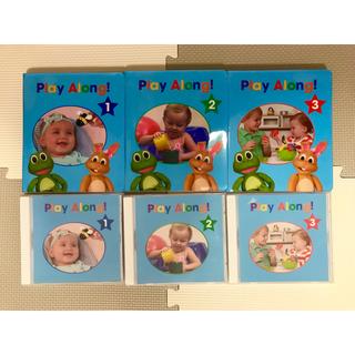 Disney - プレイアロング DVD・CD