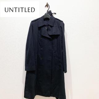 アンタイトル(UNTITLED)の【UNTITLED】アンタイトル コート トレンチコート ジャケット(トレンチコート)