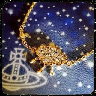 Vivienne Westwood - 新品・SHIRA Bracelet (ゴールド)