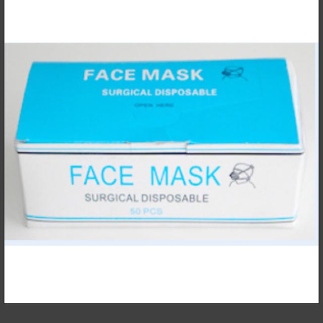 マスク販売 pop - マスクの通販 by いちご shop