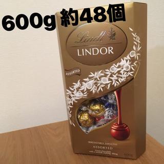 Lindt - リンツ リンドール チョコレート