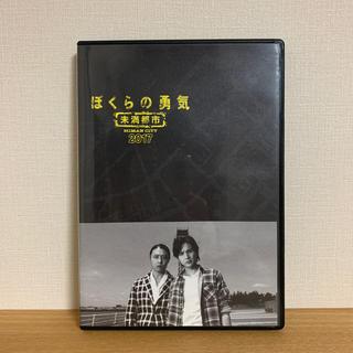 キンキキッズ(KinKi Kids)のぼくらの勇気 未満都市 2017 Blu-ray(TVドラマ)