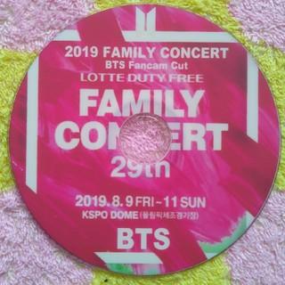 防弾少年団(BTS) - ❤BTS❤2019 FAMILY CONCERT DVD