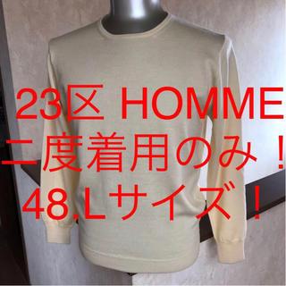 ☆23区 HOMME☆二度着用のみ☆シンプルな長袖メンズセーター48(L)