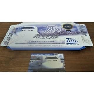 ジェイアール(JR)の新幹線 のぞみ 700系 記念カード お弁当パッケージ ありがとう東海道新幹線(鉄道)