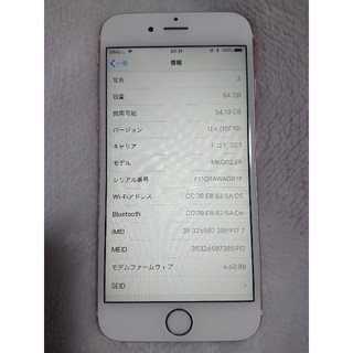 iPhone - iPhone6s 64GB SIMフリー