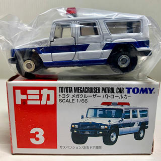 トミカ   トヨタメガクルーザーパトロールカー