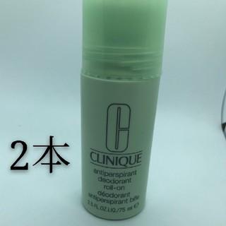 クリニーク(CLINIQUE)のyurie様専用ページ(制汗/デオドラント剤)