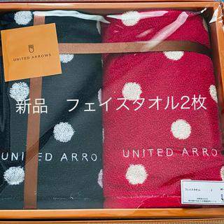 UNITED ARROWS - 【ご専用】新品フェイスタオル ユナイテッドアローズ 水玉 可愛い