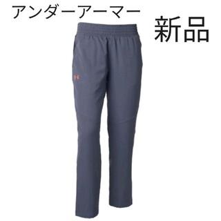 UNDER ARMOUR - 定価12,000円【新品】アンダーアーマー パンツ(L)