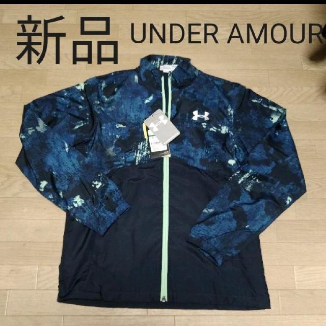 UNDER ARMOUR(アンダーアーマー)の【新品】UNDER ARMOUR ジュニア(150) ウィンドブレーカー キッズ/ベビー/マタニティのキッズ服男の子用(90cm~)(ジャケット/上着)の商品写真