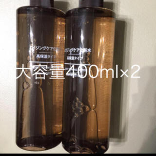 MUJI (無印良品) - 無印良品 エイジングケア化粧水 400ml 2本セット