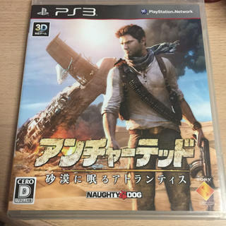 PlayStation3 - アンチャーテッド -砂漠に眠るアトランティス- PS3